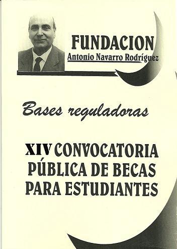20110703193328-becas-fundacion-antonio-navarro-copia.jpg