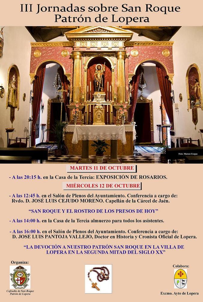 20111001121945-cartel-san-roque-jornadas-ok.jpg
