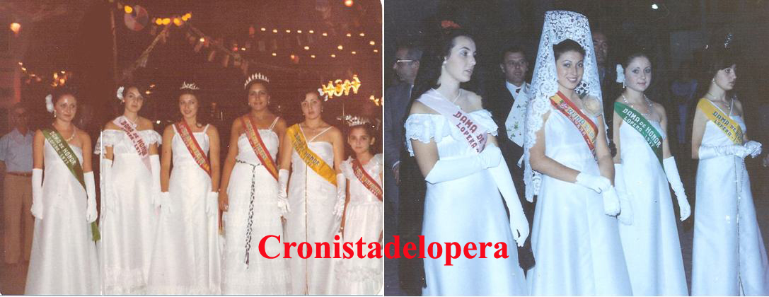 20140809181956-dama-1977-copia.jpg