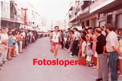 20160727135126-v-maraton-ciudad-de-porcuna.-antonio-pedrosa-bruna.jpg