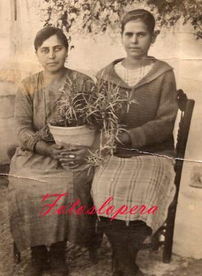 20161124180236-ana-alcala-teruel-y-manuela-cobo-santiago.jpg