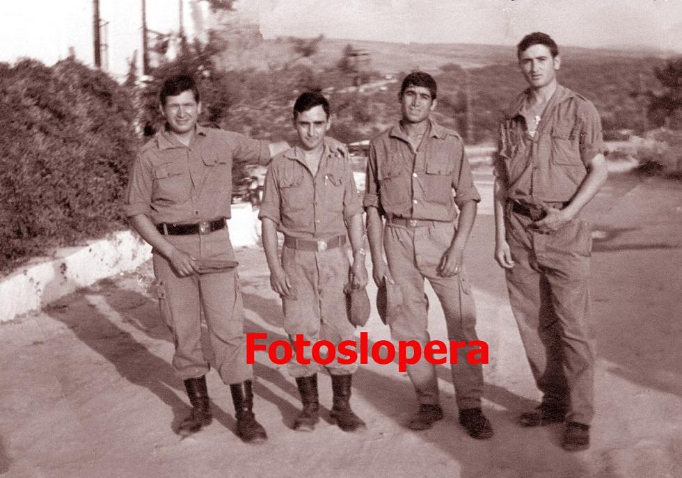 Grupo de loperanos en el Servicio Militar en el Campamento Militar de Montejaque Ronda (Málaga). Año 1969. Francisco Palomo, Antonio Mora, Diego Aviño y Juan Belmonte